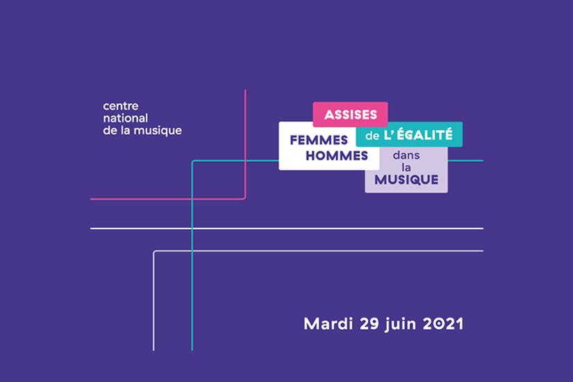 Les Assises de l'égalité femmes-hommes dans la musique
