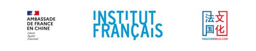 Partenaires IMX : Ambassade de France en Chine, Institut français, Faguo Wenhua