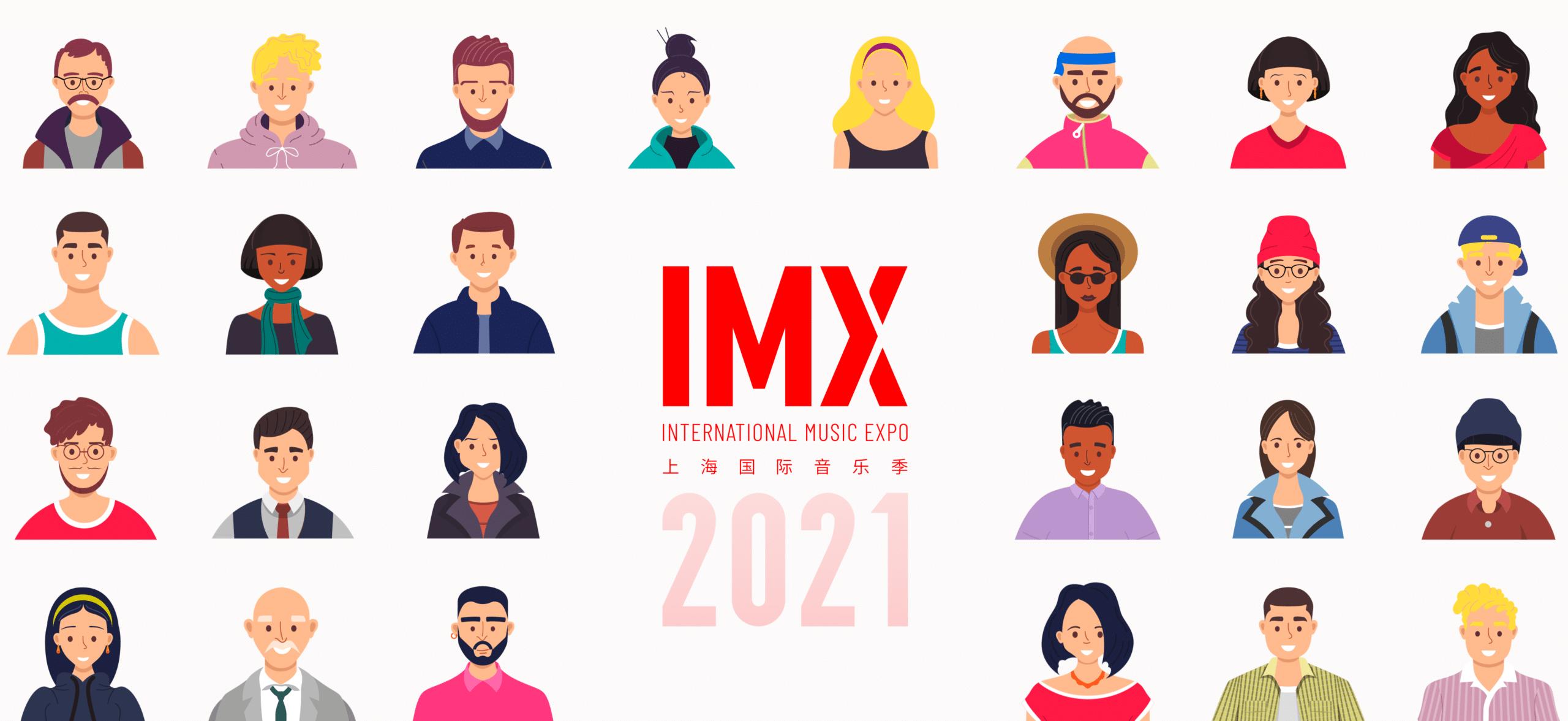 International Music Expo (IMX) 2021, événement digital chinois du 11 au 31 octobre 2021